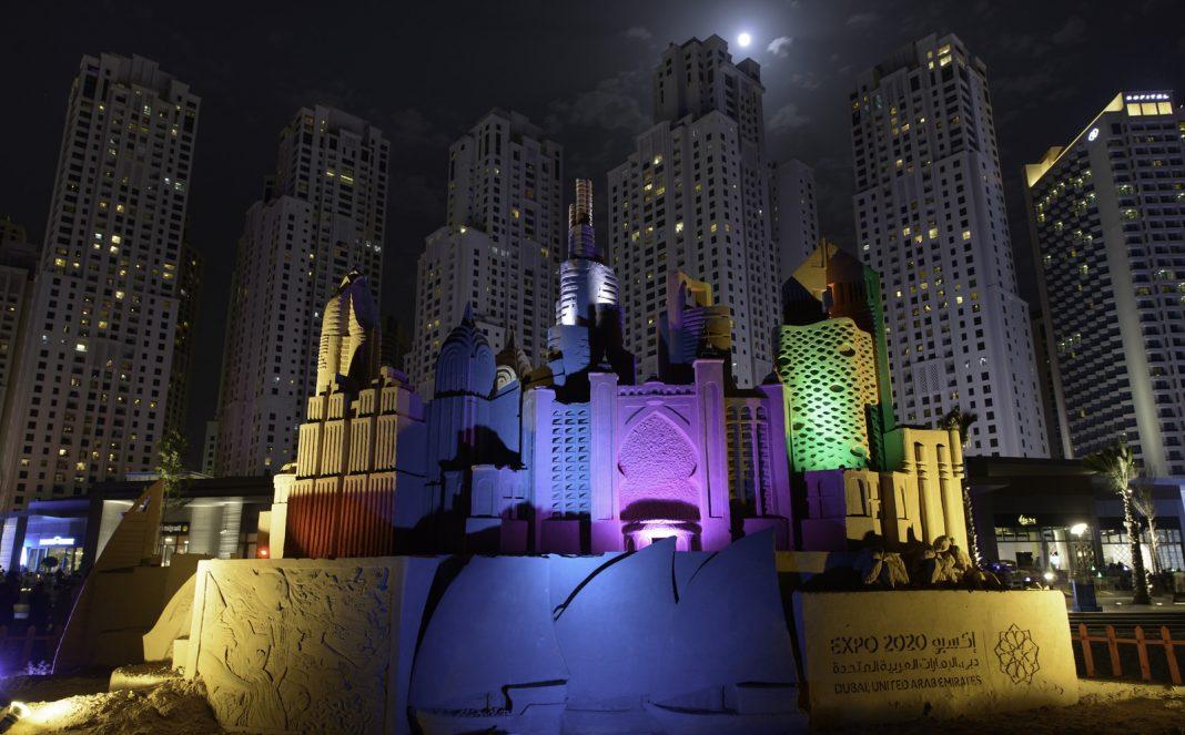 Dubái - Grandes eventos del 2020