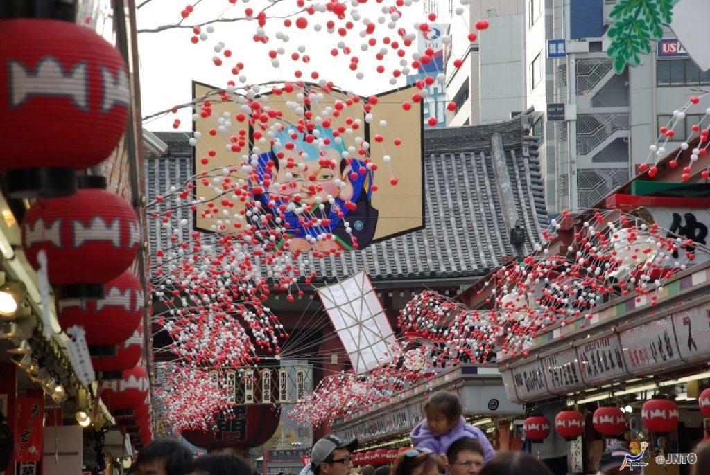 Japón Nochevieja