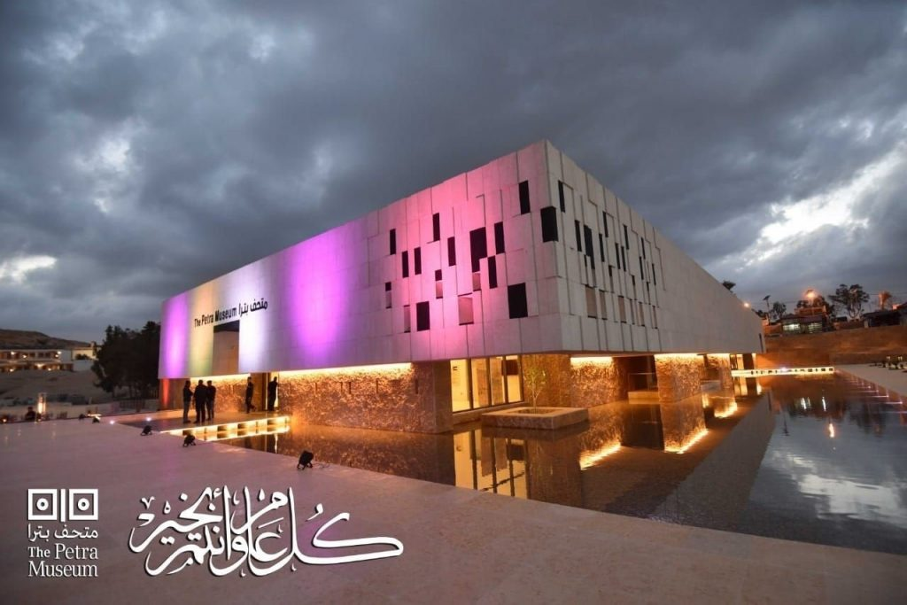 Petra Museo