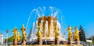 Fuente en Moscú