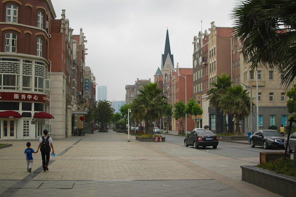 Shanghai Holland Village