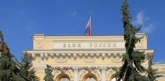 Banco Central de Moscú