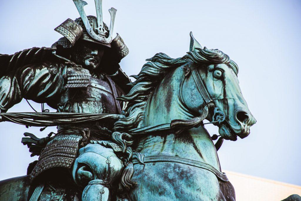 Descubriendo la historia de los samuráis - Descubrir