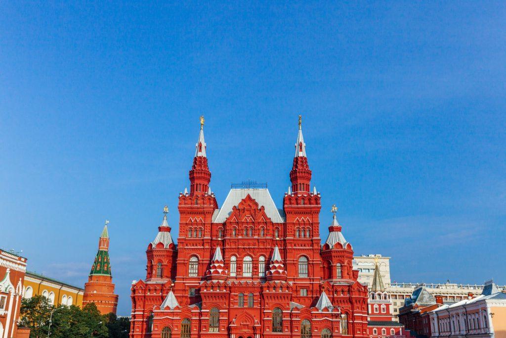 Descubriendo Moscú en tres días - Descubrir