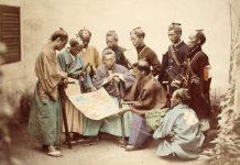 La historia de los samuráis